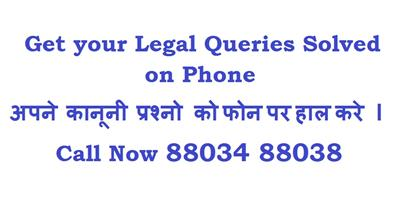 get-your-legal-queries-solved-on-phone-call-now-88034-88038
