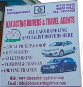 Acting Drivers