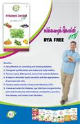 Dia Free - Controlling and treating diabetes