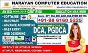 computer software and hardware courses