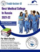 Medical college in Russia