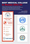 mbbs in russia2021 Twinkle InstituteAB