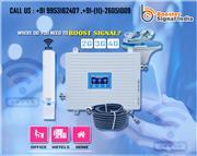 4g Mobile signal booster| Mobile signal booster installation service in delhi