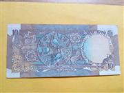 3 PEACOCK NOTE OF 10 RUPEES