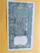 5 DEERS NOTE OF 5 RUPEES SIGNED BY S. JAGANNATHAN