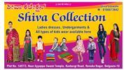 Shiva collection